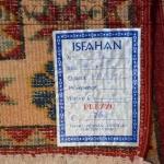 tappeto pakistano in lana